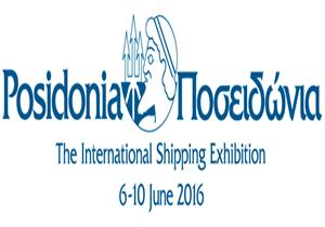 Posidonia 2016, visit us at stand 1.201 in Hall 1